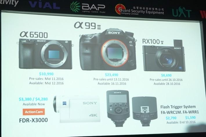 ・Sony 今年一系列新的攝影產品報價。