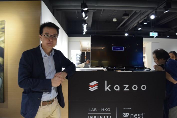 Kazoo Technology 是場內唯一以全香港人作班底的初創公司,創辦人之一 Kendall Lo 表示,有信心獲得投資者支持。