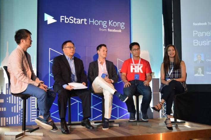 席間,(左至右)Facebook 香港及台灣公共政策總監陳澍、數碼港公眾使命總監湛家揚博士、 Mettā 管理合夥人Tony Á Verb、StartupsHK 聯合創辦人蘇頌禮,以及太古地產 blueprint 營運總監Michelle Buultjens 討論初創企業可如何擴展業務。