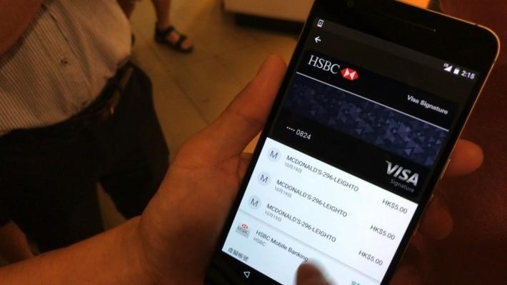 在 Android Pay 程式中可以查看之前的交易記錄。