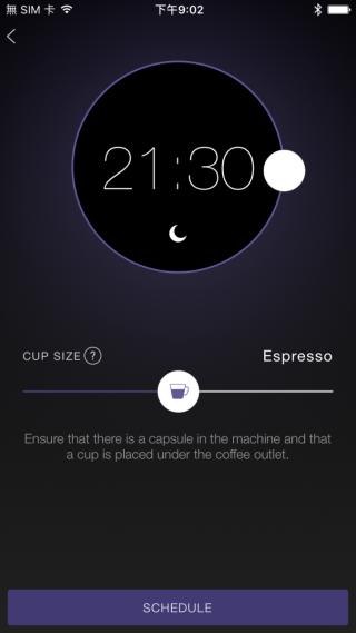 預設時間沖調,同樣可以調校咖啡杯大小。