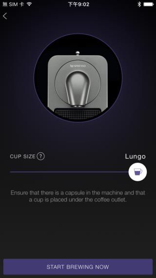 遙控沖調前可以設定咖啡杯的大小,不過不會自動裝上粉囊,沖好了也不會自動送到你手上啊。