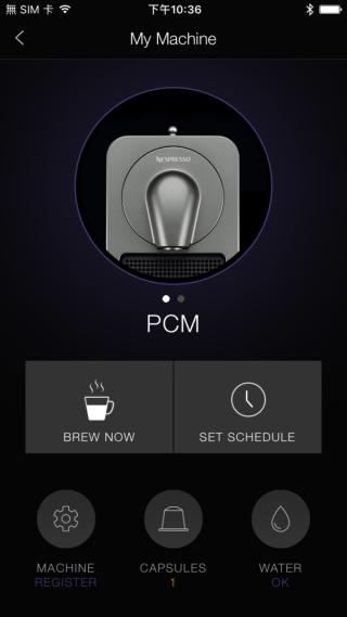 控制咖啡機的主介面