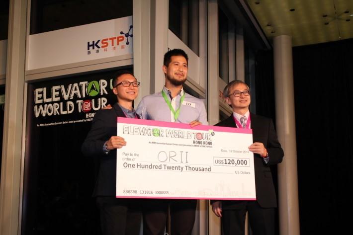 ORii 袋走評判團合共出資的 12 萬美元。