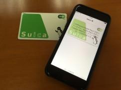 Suica 卡用家要注意 8 月 27 日前軟件升級