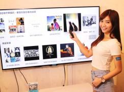 【台北直擊】KKBOX 玩埋 AR 開拓虛擬世界體驗