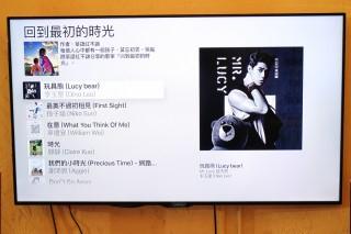Apple TV 的KKBOX 使用介面。