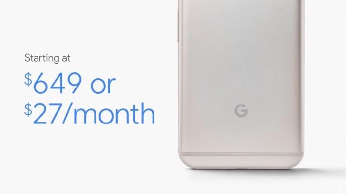 Google pixel prize