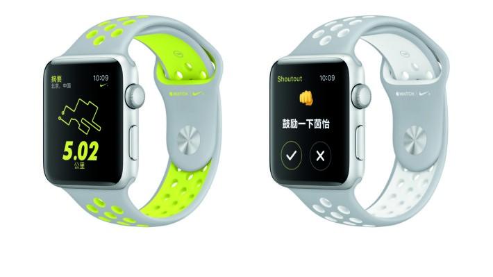 Watch42-S2-Nike+-App-4Up-SChinese_PR-PRINT2