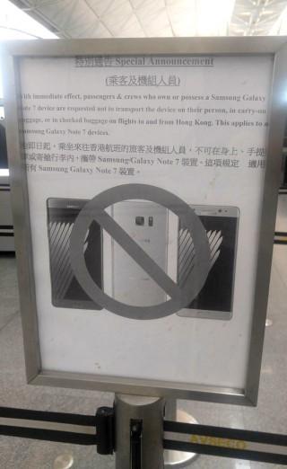 機管局發出通告禁止旅客攜帶 Samsung GALAXY Note 7 上機
