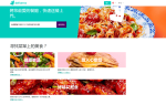 deliveroo web