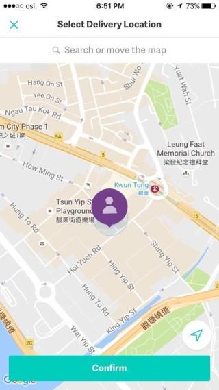 登記帳戶後,用家可於地圖點選所在位置,或以 GPS 進行定位。