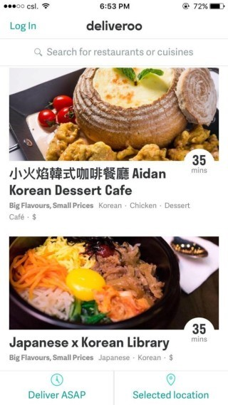 程式會列舉提供送餐服務的餐廳、食物選擇及所需時間。