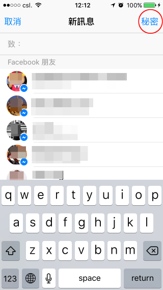 facebook-messenger2