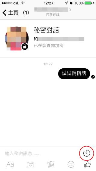 facebook-messenger4