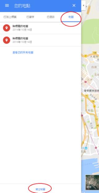 gmap 1