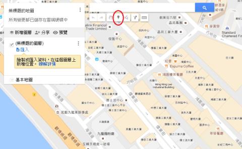 gmap 2