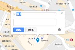 gmap 3