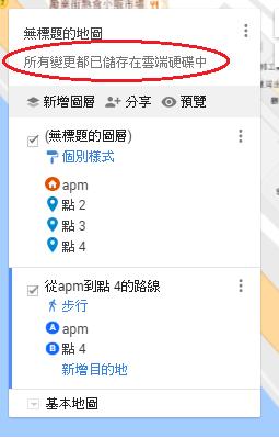 gmap 9
