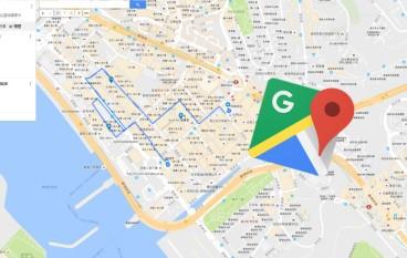 【旅行達人】去旅行想規劃路線唔想煩?Google Map 幫到你!