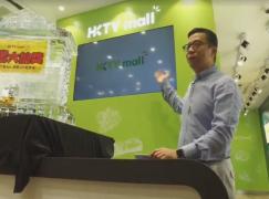 【維基送大禮】 HKTV Mall 實體店開張 抽獎送層樓