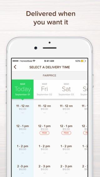 完成訂單後,顧客可選擇送貨時段。