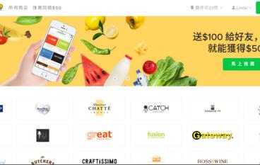 Honestbee 拓展網購速遞業務惠及九龍潮媽