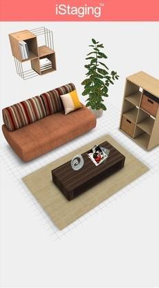可立體預覽你的室內設計「作品」。