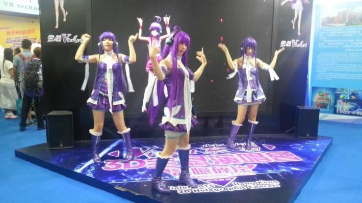 華夏動畫曾經以虛擬偶像「紫嫣」參加香港東漫節。