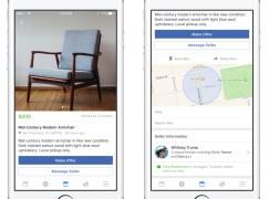 網友交易新場地 Facebook 推 Marketplace 功能