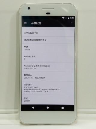 運行 Android 7.1 系統。