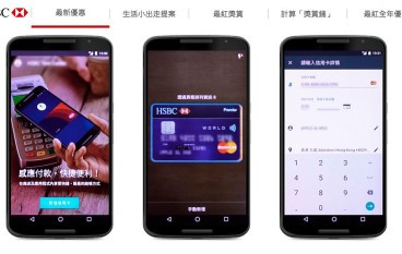 【Android Pay 殺到】信用卡優惠邊間最著數??