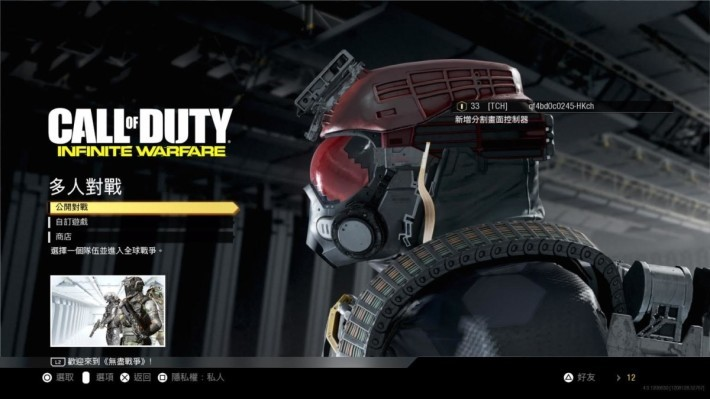 Call of Duty®: Infinite Warfare_20161012023838