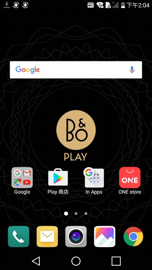 V20 是首款預載 Android 7.0 系統的手機,並採用全新的 LG UX 5.0+ 介面。