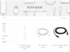 【入定無壞】Apple 原裝 USB Type C 配件限時減價