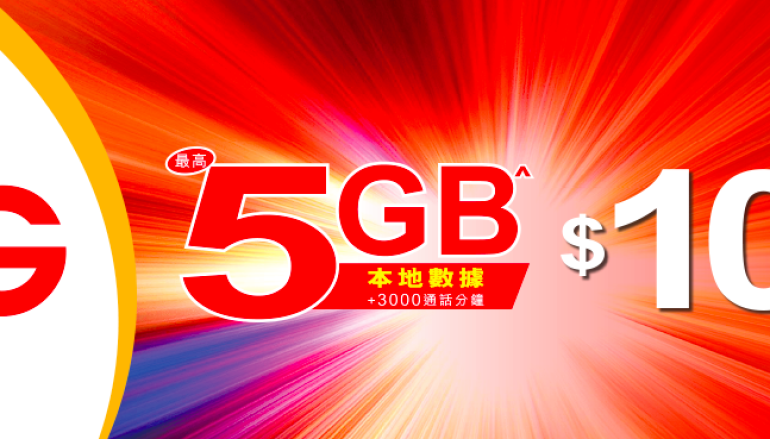 Sun Mobile 加入戰團 推 $108 限速 4G Plan
