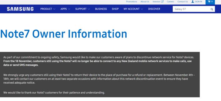 Samsung 紐西蘭分部公佈將會在 11 月 18 日開始,會利用搖控鎖機方式,令仍然在市面流通的 Galaxy Note 7 無法連接流動網絡。