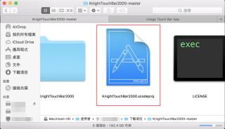 Xcode 專案檔