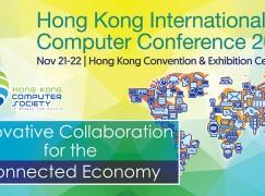 第39屆香港國際電腦會議 業界盛事不容錯過