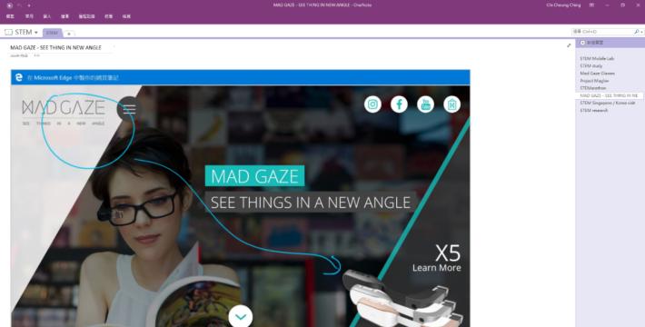 利用Nearpod、Office365、Google Classroom等,可共享教學文件。