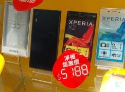【場報】Sony 旗艦快速再減 $200 搶客