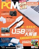 【#1216 PCM】統一還是亂局?USB TYPE-C 大解迷