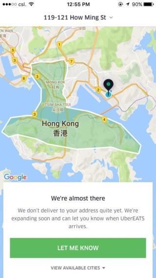 下載程式後,先輸入送餐地址。但要注意,紅磡以及九龍東地區,包括小記身在的觀塘區,則尚未被覆蓋。