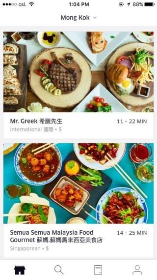 午飯時間,可送旺角區的餐廳合共約 15 間,包括各國款式,尚算多元化。