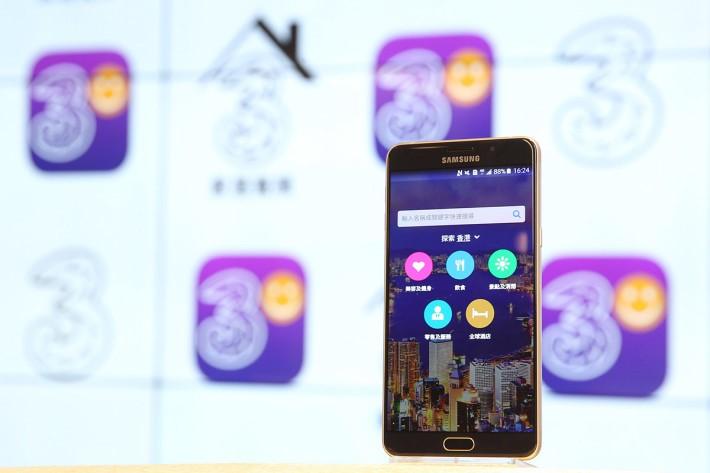 呢個平台以 App 方式示人,由杜拜公司 the Entertainer 主理,即日就可以在 Google Play 同 App Store 內下載使用。