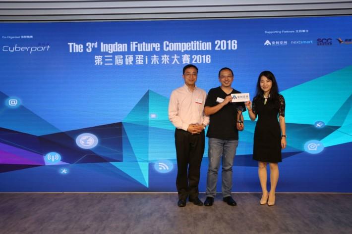 左起/ARM加速器─安創空間科技聯合創始人及行政總裁陳鵬、冠軍得主Aumeo Audio 創辦人李沛鏜、硬蛋香港總經理王巍。