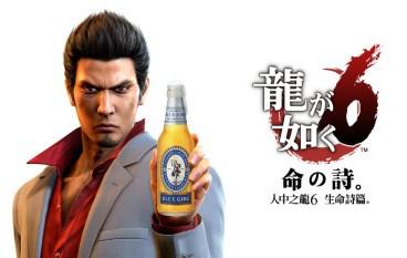 【搵食艱難】桐生要做埋啤酒代言人?!
