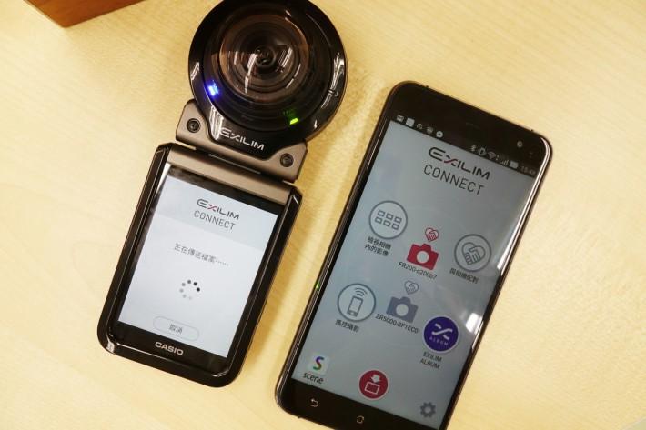 EXILIM Album App 只是顯示影像之用,手機還是要有 EXILIM CONNECT App 才能把相片傳輸到手機內。