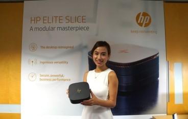 商用機都好有型! 激細 HP Elite Slice PC 大玩「層層疊」