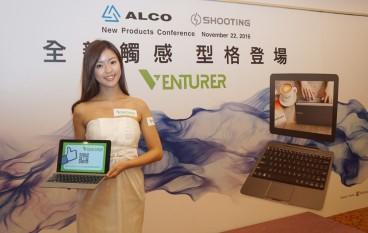 香港牌子 Venturer Win 10 Tablet 平價登場